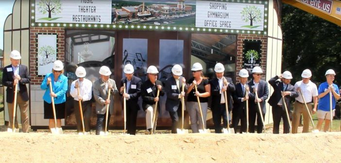 Groundbreaking Celebration in Sugar Hill