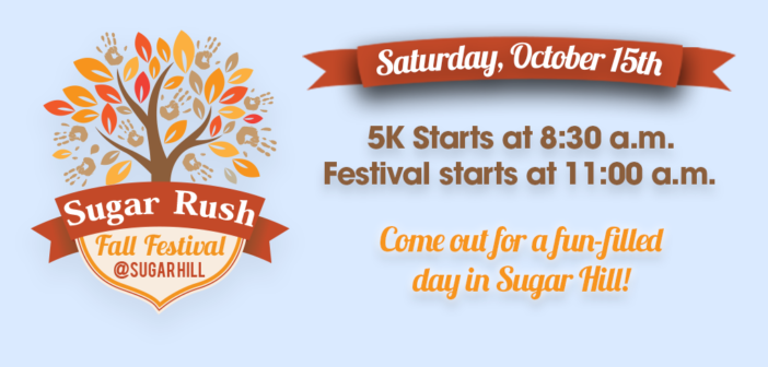Save the Date: Sugar Rush – October 15th!